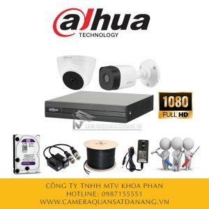 tron-bo-02-camera-dahua-2-0-megapixel-1080p